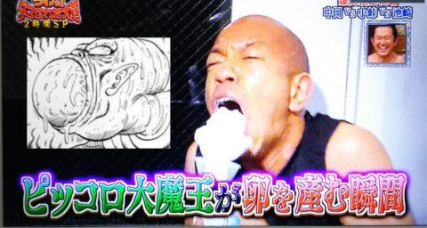 他にも日本テレビで不定期に放映している特番の中でどっきりにひっかかった小峠英二さんの姿がまんま卵を吐く時のピッコロ大魔王だというようなツッコミをされていまし
